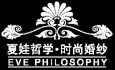Eve Philosophy